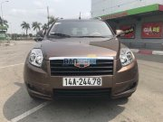 Xe Cũ Geely Emgrand X7 2013